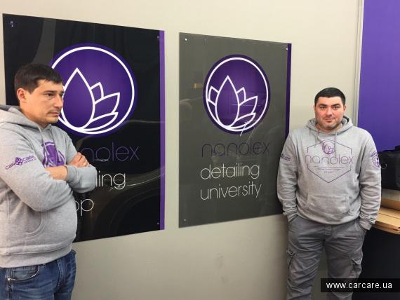 Nanolex Detailing University - Carclean Ukraine