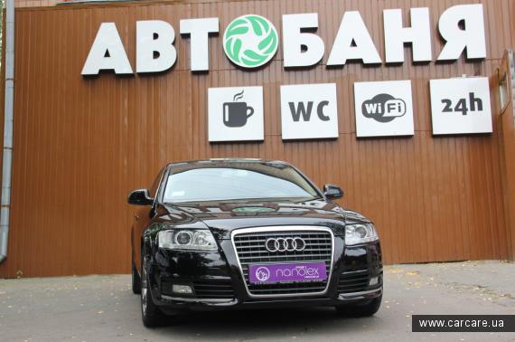 Уход за автомобилем Audi