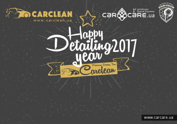 Happy Detailing Year 2017