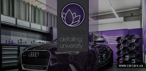 Detailing University