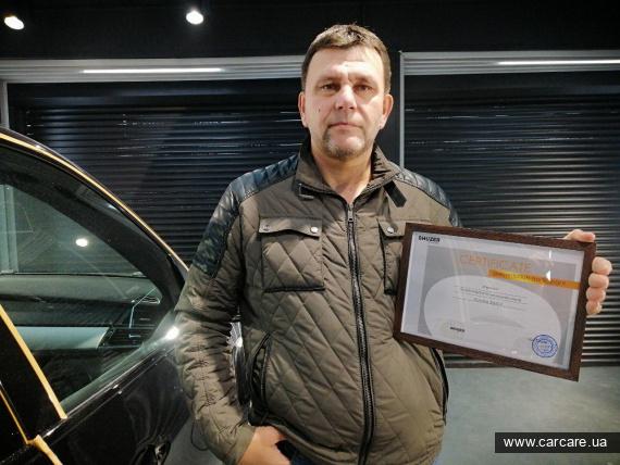 Сорока С сертификат
