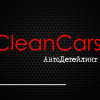 CleanCars