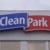 Административно комерческий комплекс Cleanpark