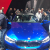 BMW M5 2018 premiere - International Motor Show IAA in Germany 2017